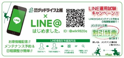 Lineweb